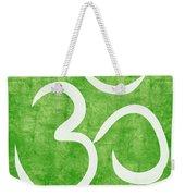 Om Green Weekender Tote Bag by Linda Woods