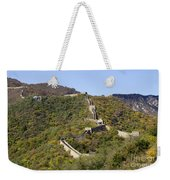 Open View Of The Great Wall 612 Weekender Tote Bag
