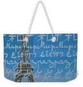 Peace Memorial Paris Weekender Tote Bag