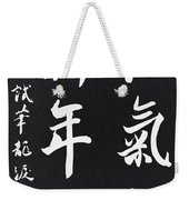 Peaceful New Year's Wishes Weekender Tote Bag