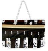 Plain Orientale Pop Art Weekender Tote Bag