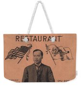 Port Arthur Restaurant New York Weekender Tote Bag by Movie Poster Prints
