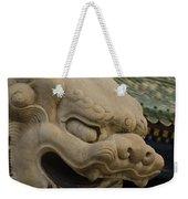 Prince Gong's Mansion  Weekender Tote Bag