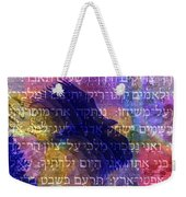 House Of The Holy Weekender Tote Bag