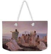 Pythagoreans' Hymn To The Rising Sun Weekender Tote Bag