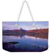 Reflect What I Am Weekender Tote Bag