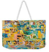 Reish Lachish Said Great Is Repentance For It Transforms Willful Sins Into Merits Weekender Tote Bag