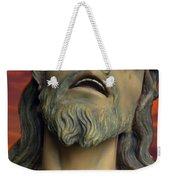 Remember Me 02 Weekender Tote Bag
