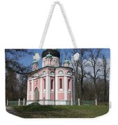 Russian Church Weekender Tote Bag