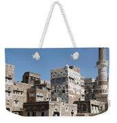 Sanaa Weekender Tote Bag