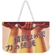 Second World War  Propaganda Poster For Japanese Artillery  Weekender Tote Bag