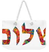 Shalom 12 - Jewish Hebrew Peace Letters Weekender Tote Bag