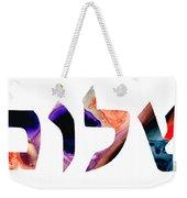 Shalom 7 - Jewish Hebrew Peace Letters Weekender Tote Bag