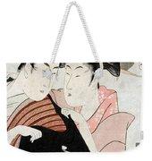 Shirai Gonpachi, C1798 Weekender Tote Bag