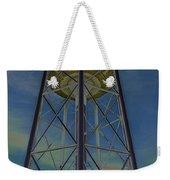 Sikeston Water Tower  II Weekender Tote Bag