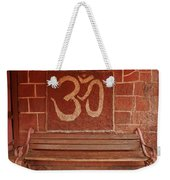 Skc 0316 Welcome The Gods Weekender Tote Bag