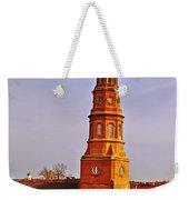 St Phillips Weekender Tote Bag