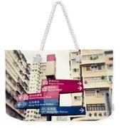 Street Signs In Hong Kong Weekender Tote Bag