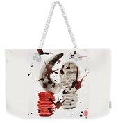 Subete No Shiko No Taisho Weekender Tote Bag