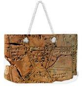 Sumerian Map, Clay Cuneiform Tablet Weekender Tote Bag
