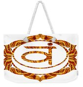 Swadhisthana Abstract Chakra Art By Omaste Witkowski Weekender Tote Bag