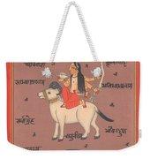 Tantra Tantric Arwork Painting Yoga India Miniature Painting Drawing Portrait  Weekender Tote Bag