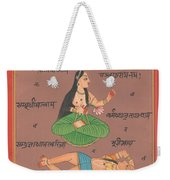 Tantra Tantric Tantrik Mysterious Artwork Kundalini Yoga Yogi Miniature Traditional Painting India Weekender Tote Bag