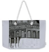 The Dome Of The Rock Weekender Tote Bag