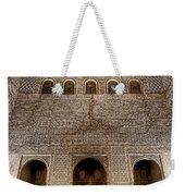 The Engraved Hall Weekender Tote Bag