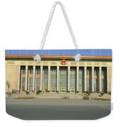 The Great Hall Of The People Weekender Tote Bag