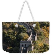 The Great Wall 629 Weekender Tote Bag