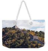 The Great Wall 632c Weekender Tote Bag