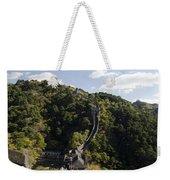 The Great Wall 649 Weekender Tote Bag