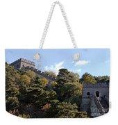 The Great Wall 673 Weekender Tote Bag