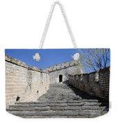The Great Wall 721 Weekender Tote Bag