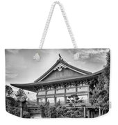 The Japan Pavilion Weekender Tote Bag