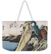 The Lake At Hakone Weekender Tote Bag
