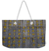 The Peoples Monument, China Weekender Tote Bag