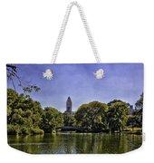 The Pond - Central Park Weekender Tote Bag