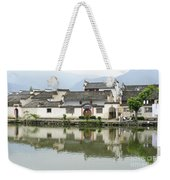 The South Lake In Hongcun Village Weekender Tote Bag