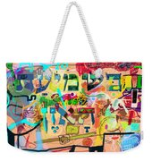 the Torah is aquired with attentive listening 7 Weekender Tote Bag