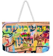 the Torah is aquired with attentive listening 4 Weekender Tote Bag