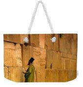 The Wailing Wall Weekender Tote Bag