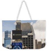Times Square Color Weekender Tote Bag