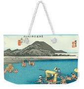 Tokaido - Fuchu Weekender Tote Bag