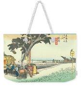 Tokaido - Fukuroi Weekender Tote Bag