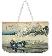 Tokaido - Hara Weekender Tote Bag