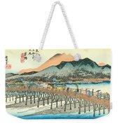 Tokaido - Kyoto Weekender Tote Bag