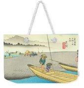 Tokaido - Mitsuke Weekender Tote Bag