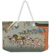 Tokaido - Miya Weekender Tote Bag